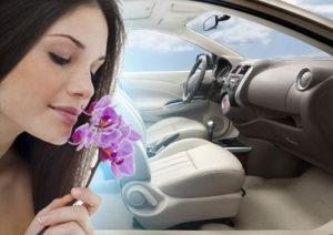 озонирование автомобиля